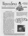 WomanSpace, July 1995